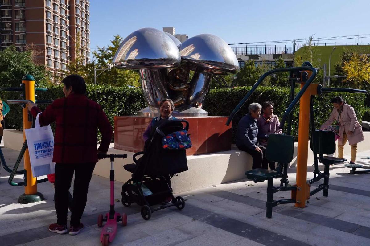 北京首個老年宜居環境示範小區,改造完成後什麼樣?-中國網地産
