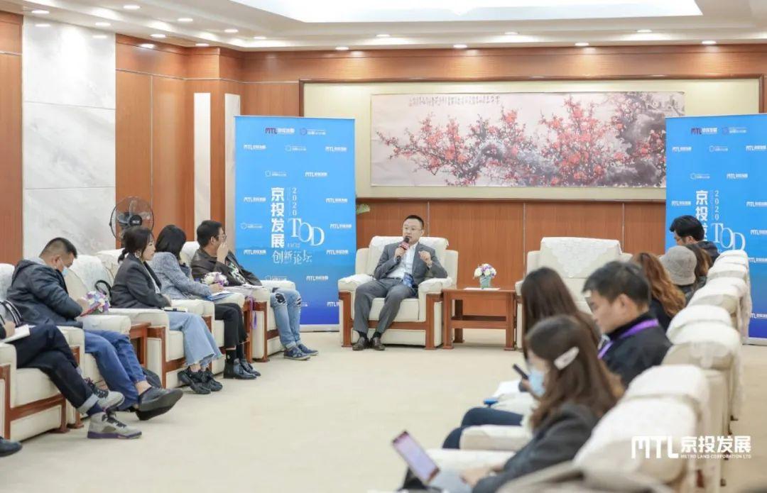 TOD智慧生态圈持续进阶 产品新思维助力市场突围-中国网地产