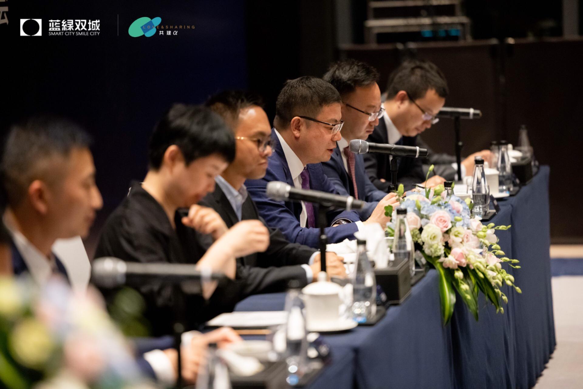 企示录 共建互联 蓝绿双城剑指新生态-中国网地产