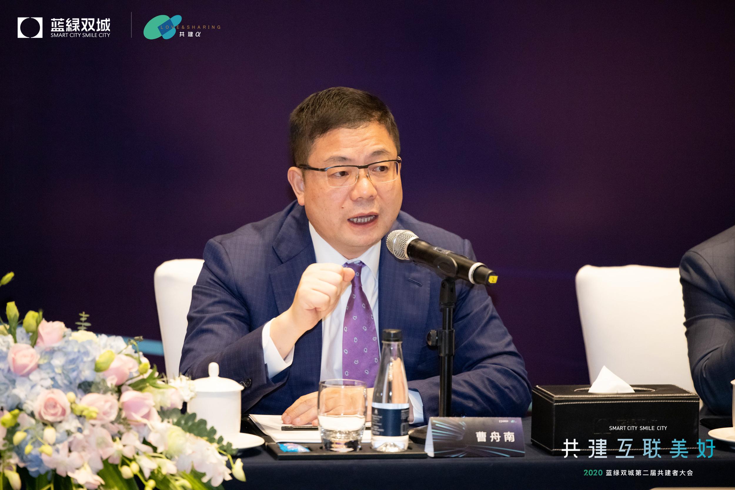企示录|共建互联 蓝绿双城剑指新生态-中国网地产
