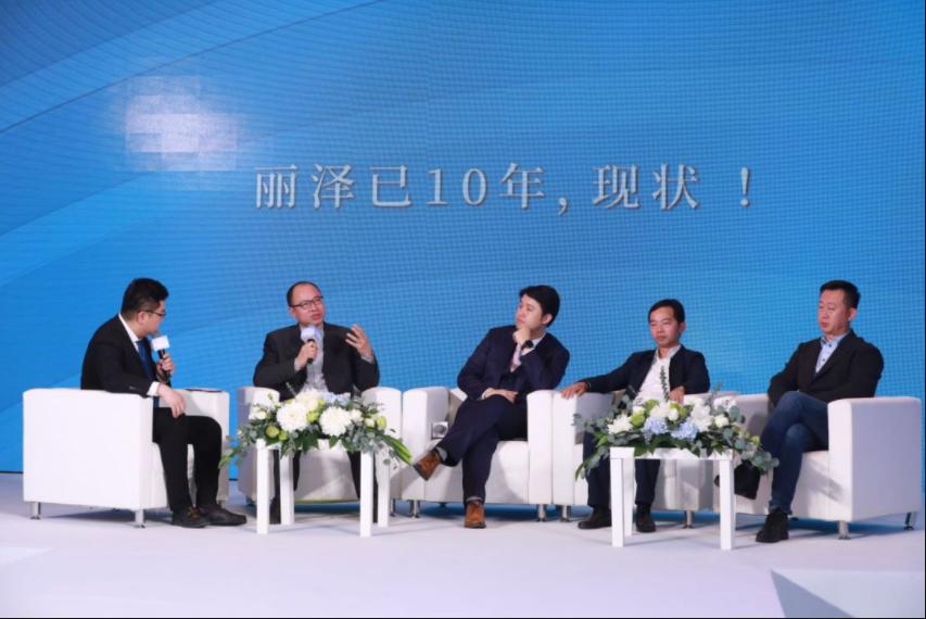 """金融街-丽泽金融城区域价值论坛回顾 """"首都金融科技住区""""概念明确提出-中国网地产"""