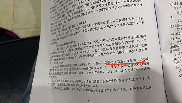 合肥力高多个楼盘爆出问题!虚假宣传、产证难产、无大门?-中国网地产