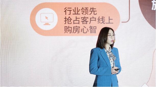 大同见不同 中南置地2021品牌盛典盛大启幕-中国网地产