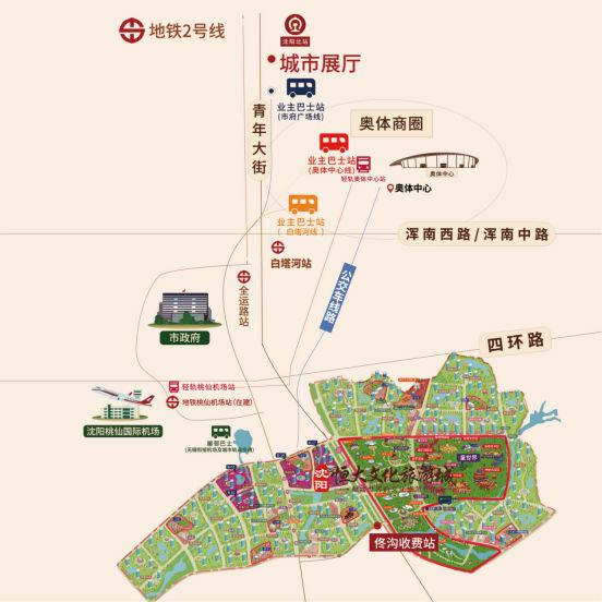 """當""""拿地價""""萬元起步,新市府還能低價買到合適的房子嗎?-中國網地産"""