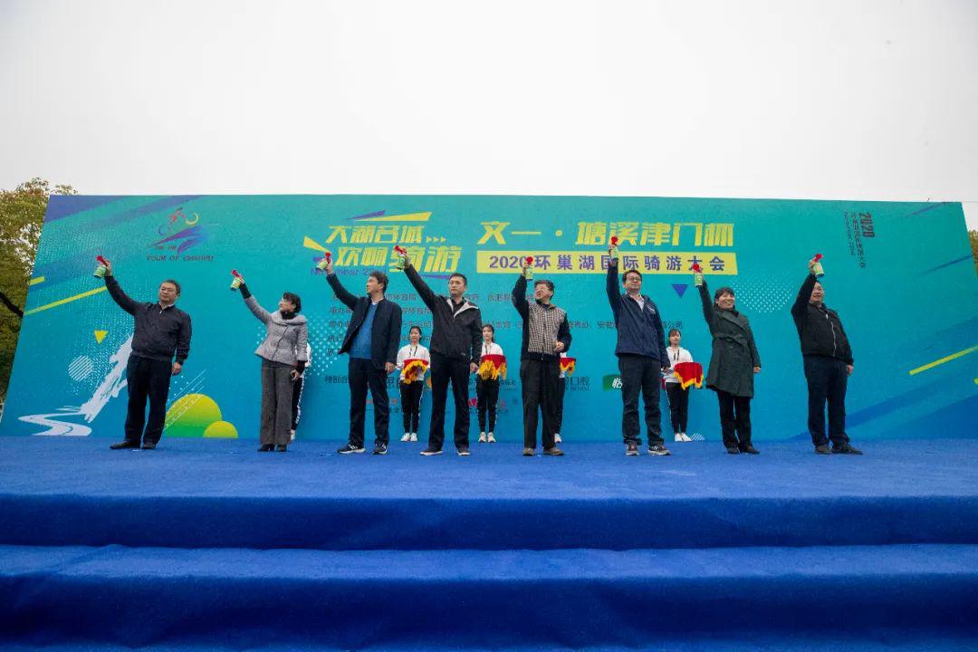 """文一地産""""文一·塘溪津門杯""""2020環巢湖騎遊大會圓滿舉行-中國網地産"""