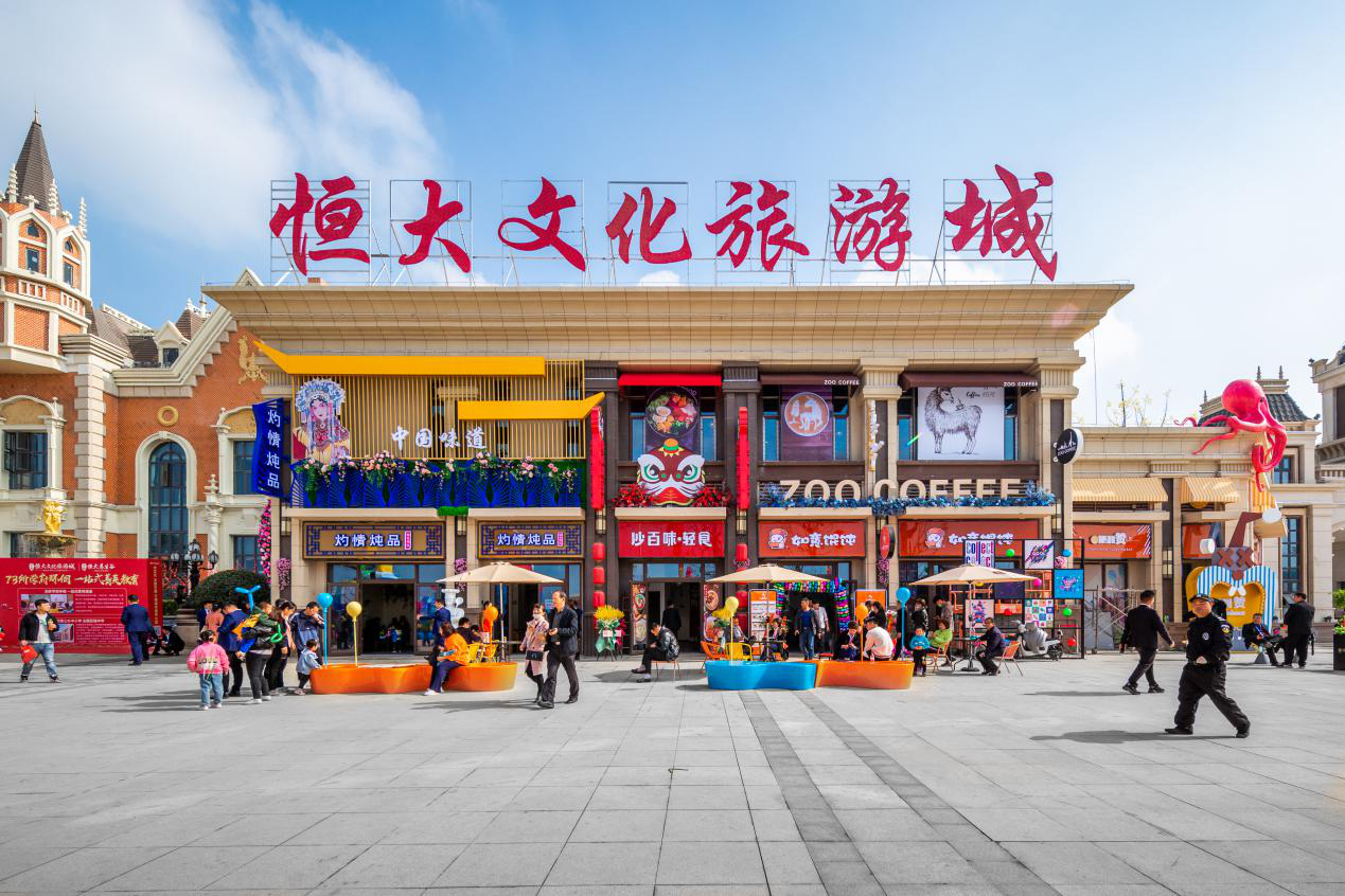 全媒聚焦!寧滁文旅康養勝地正式啟幕-中國網地産