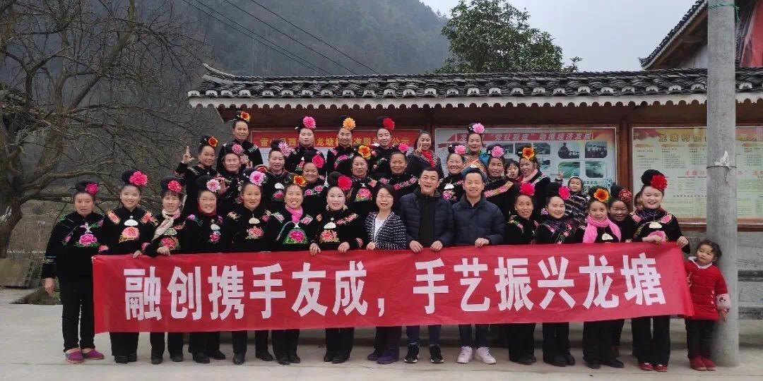 贵阳融创国宾道:走进龙塘 领赏苗年风情-中国网地产