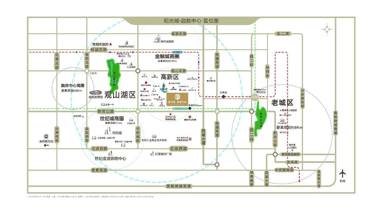 贵阳阳光城启航中心多久建成?买房者期待的答案揭晓-中国网地产