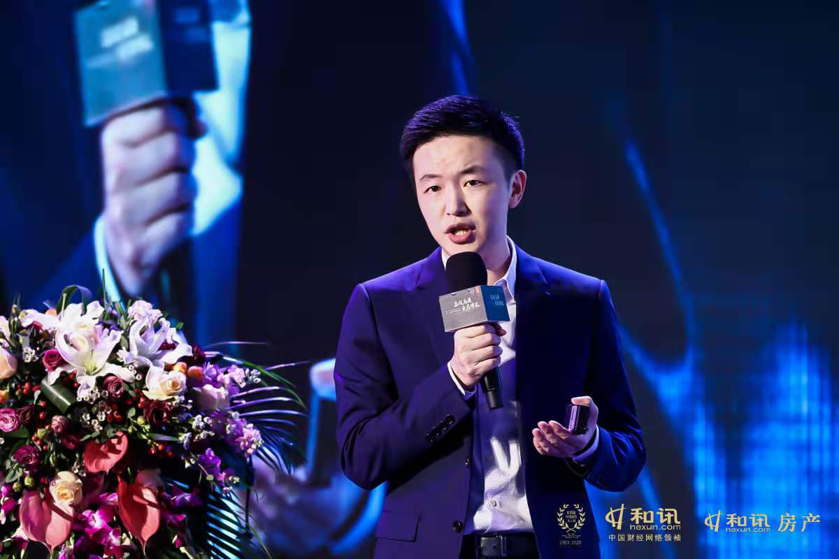 高效高质 重启增长 第十一届地产金融创新峰会成功举办-中国网地产