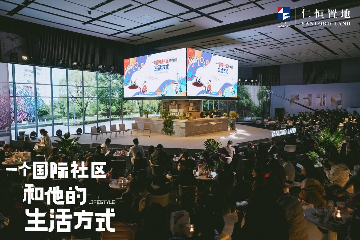 仁恒與瀋陽真實的相遇故事:一個國際社區和他的生活方式-中國網地産