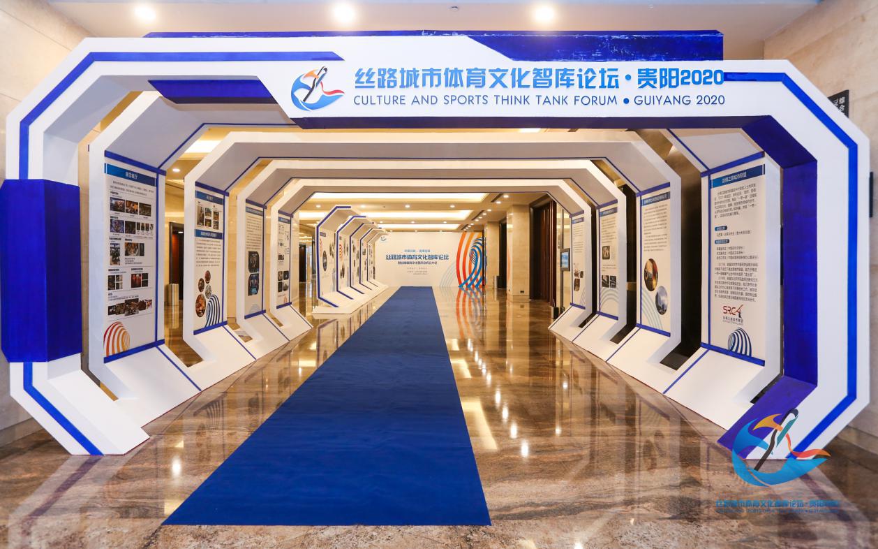 布局世界电子体育中心 贵阳龙湖天曜耀世登场-中国网地产