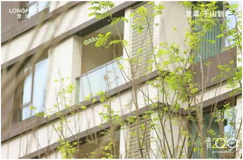 龙湖千山新屿 丨工地开放日 盛启归家之约 悦鉴美好未来-中国网地产