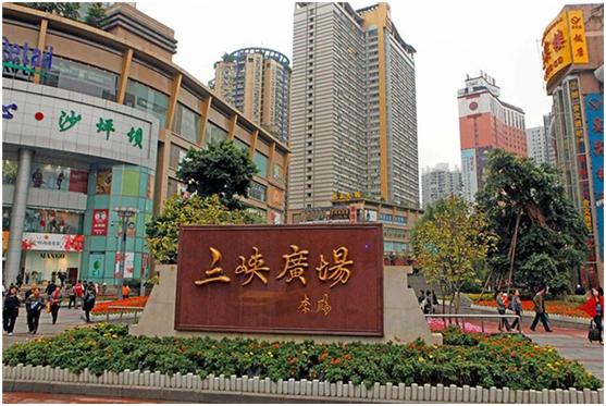 科教文衛富集,走過落寞期的沙坪壩依然是黃金時代-中國網地産