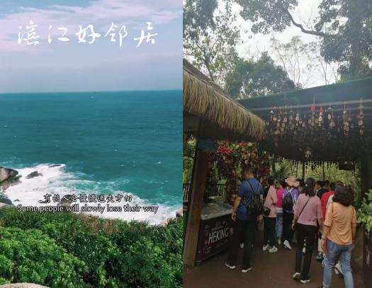 滨江邻里万人旅游季——浪漫三亚行-中国网地产