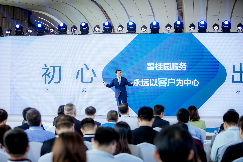 """对话李长江:""""新物业""""的初心与践行-中国网地产"""
