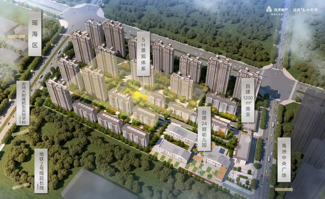 远洋·万和云锦 引领居住典范,乐享健康生活-中国网地产