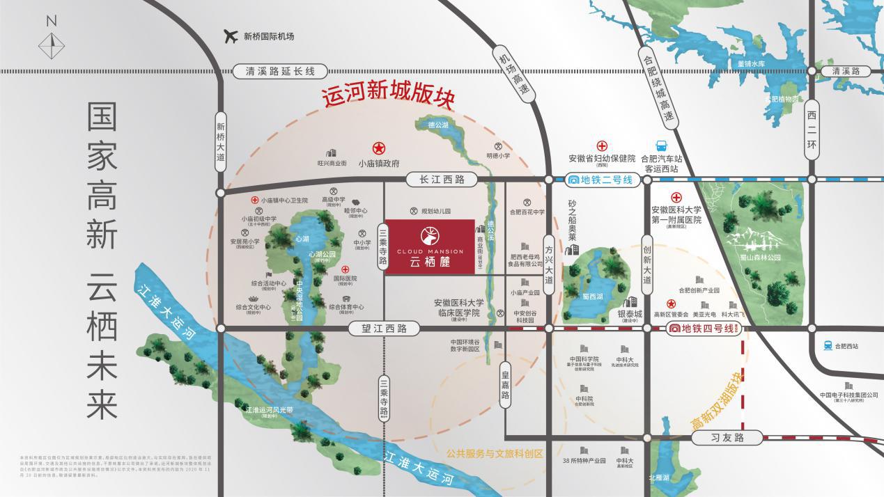 云栖麓|运河新城生态资源上涨,见证合肥一路向西拓进-中国网地产