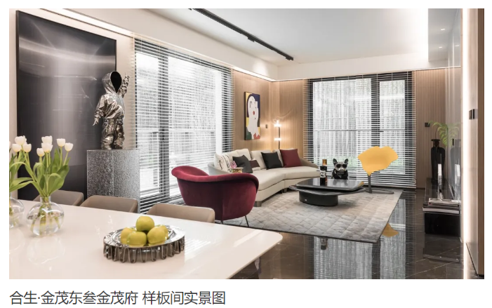 东叁金茂府丨建面约175㎡新奢样板 解构空间的生活哲学-中国网地产
