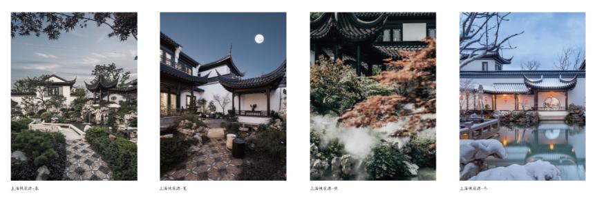 融创中国:中式为魂 产品为王-中国网地产
