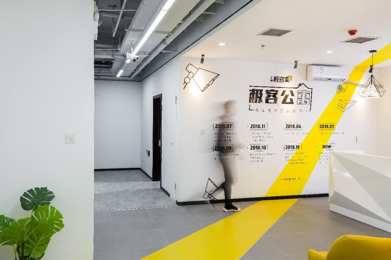 上坤上寓深耕产品与服务 助力一线城市住户安居-中国网地产