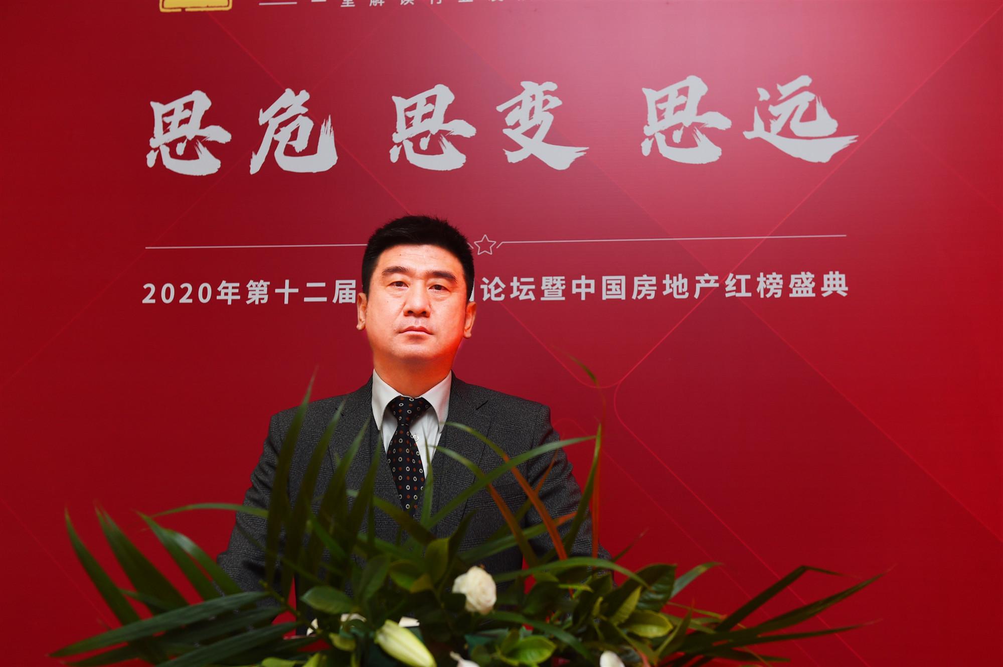 张剑:中国房地产行业的三思之辩-中国网地产