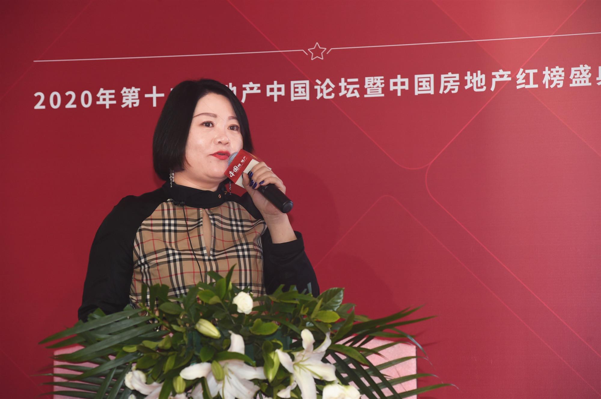 万年基业秦娜:人与场景存在三大连接-中国网地产