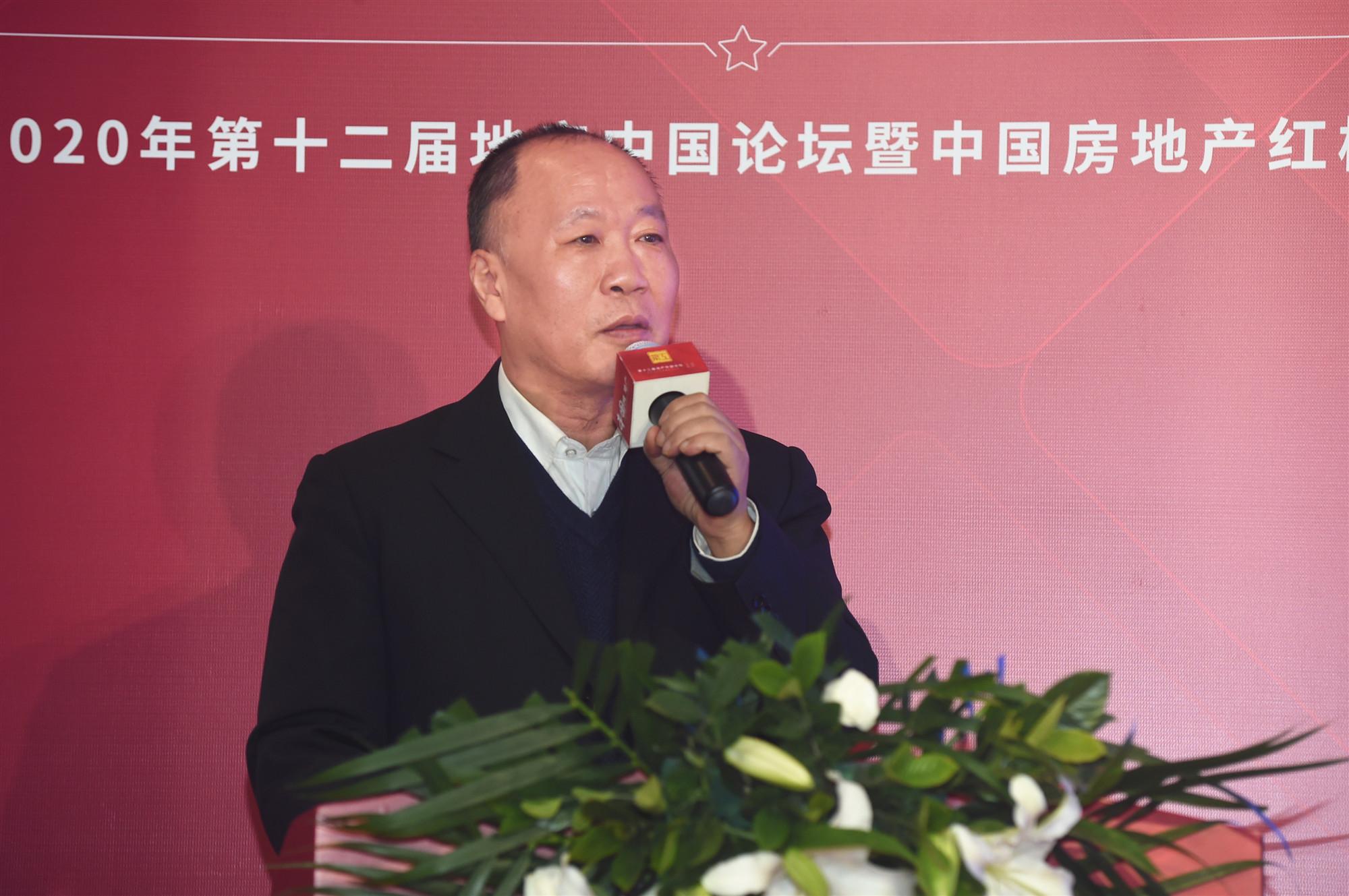 """范剑平:房地产""""住""""的部分是实体经济,""""炒""""的部分是虚拟经济-中国网地产"""