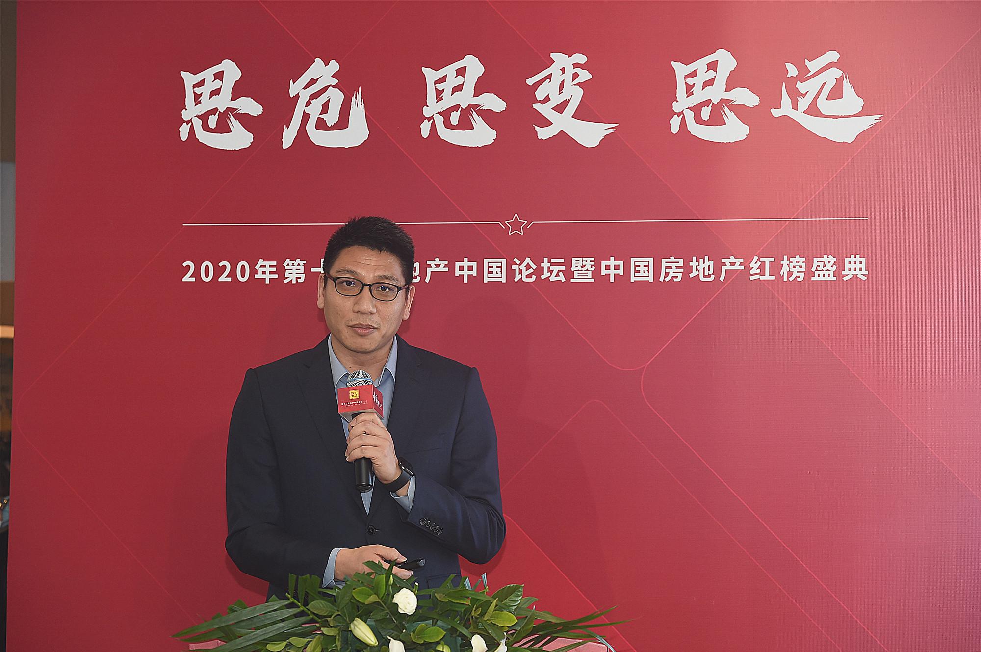 远洋养老谭超:以五类创新为目标-中国网地产