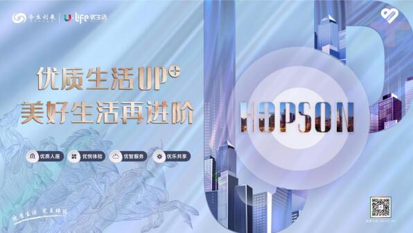 合生創展|高增長 強轉型的2020-中國網地産