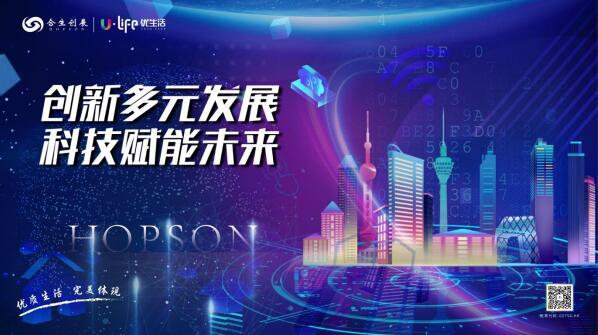 合生创展|高增长 强转型的2020-中国网地产
