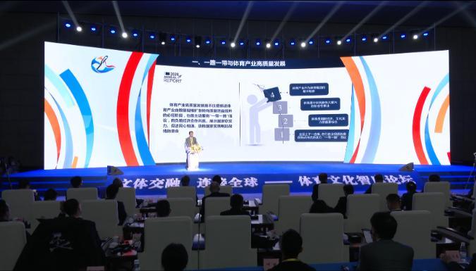 布局电子体育新产业 贵阳龙湖天曜借势电竞创新人居-中国网地产