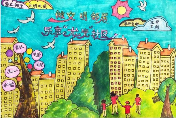 岁首话当年丨社区活动创新升级 龙光式美好持续在线-中国网地产