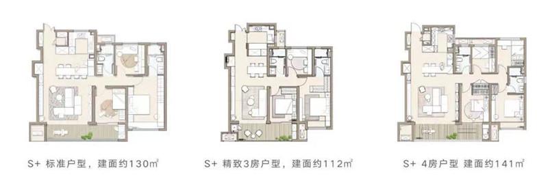 融創青島:以創新為核 夯實産品力閉環-中國網地産