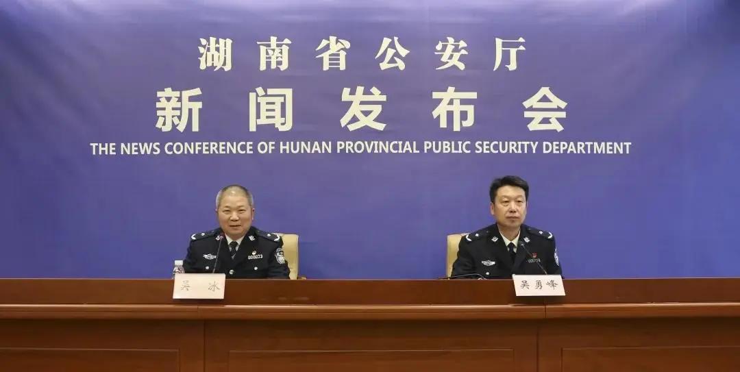 湖南打击拒不支付劳动报酬犯罪 绿地控股拖欠513万元被列为典型-中国网地产