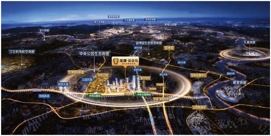 """龙湖天际将于本周开展""""牛气2021 嗨翻天际""""盛惠活动-中国网地产"""