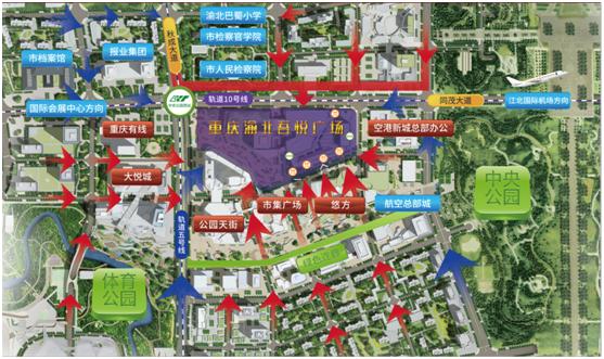 两江国际商务中心又一重大好消息来袭,商圈将再次全面升级-中国网地产