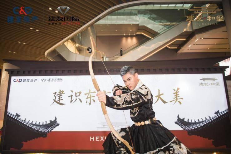 建发·和玺国风展厅风华首启 山川盛景 启幕渝州-中国网地产