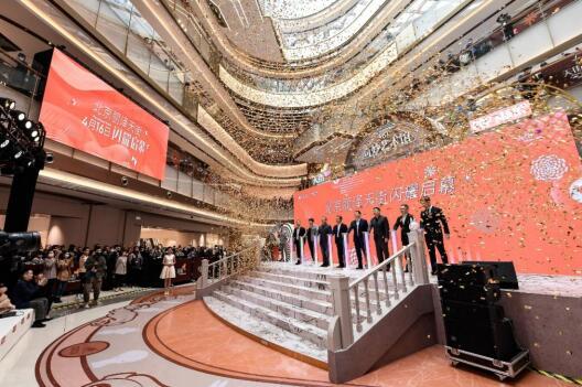开业三天销售额超2600万 北京二环商业格局或因它而改变-中国网地产