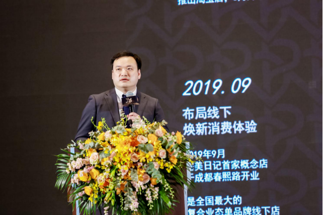 发现卓越的力量 万商俱乐部年度排行榜大典圆满落幕-中国网地产