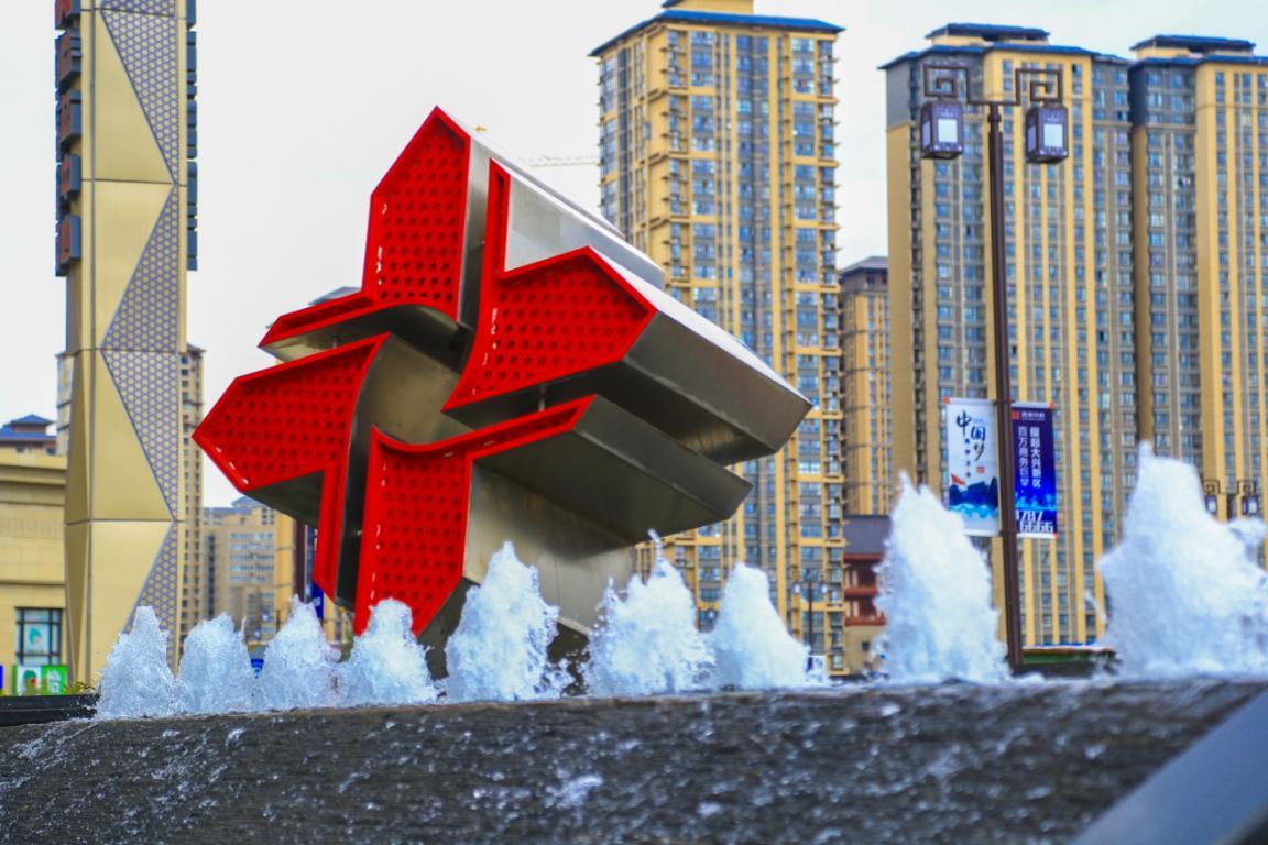 鑫苑置业公布2020成绩单:地产主业内生增长动力显现-中国网地产