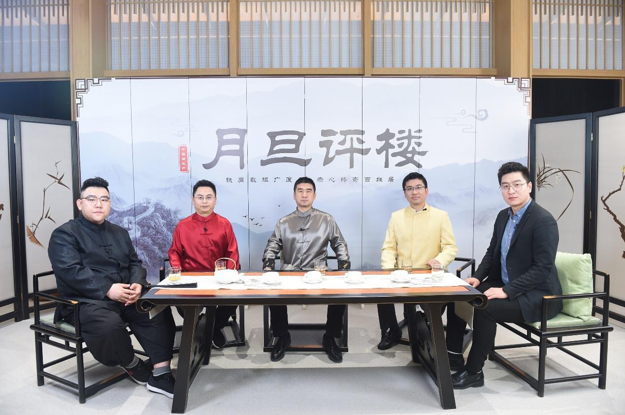 《月旦评楼》再聚焦CBD国际生态区 探索世茂北京天誉的未来人居-中国网地产