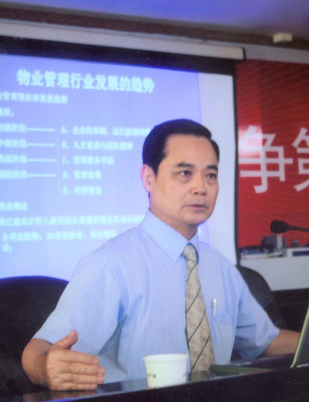 广东物协李卓章:二次突破记忆深刻 一片丹心陪伴前行-中国网地产