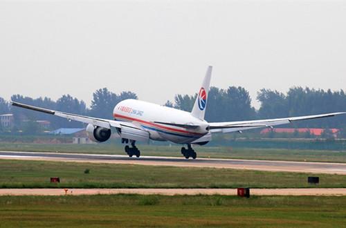"""南京将建成1个直升机机场,以及30个~50个直升机起降点,""""小飞机""""发展"""
