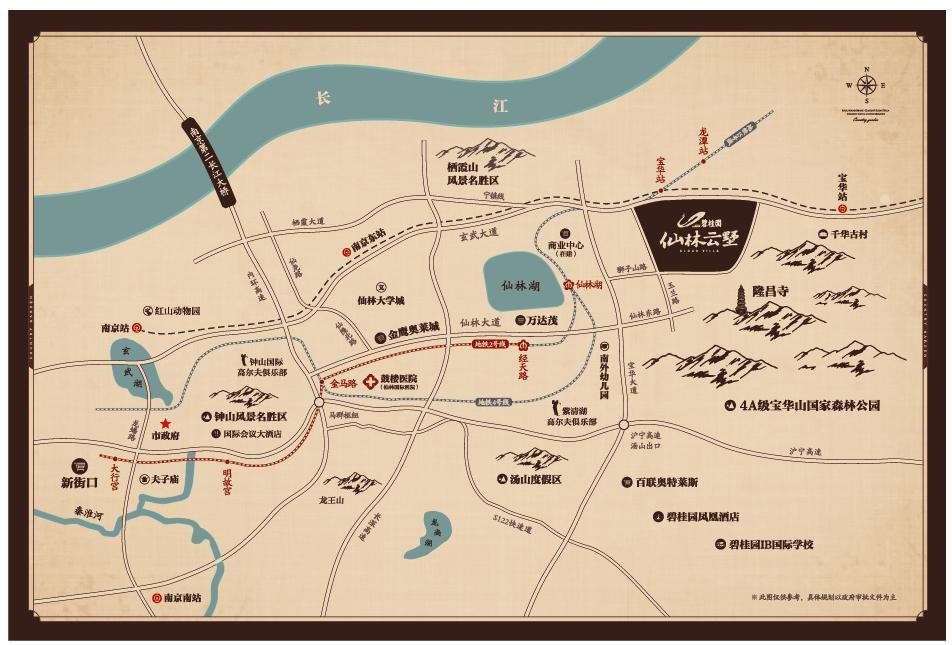 南京 楼盘速递  南京林业大学城市与房地产研究中心主任孟祥远表示图片