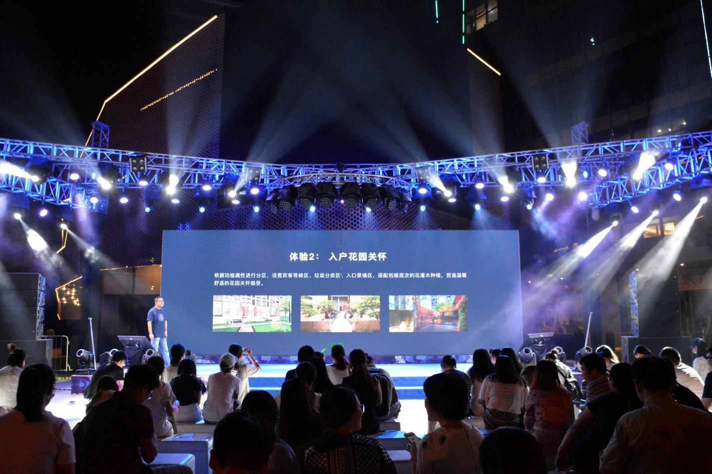 随后,来自天津法奥建筑设计有限公司的万科九都荟景观主案设计师