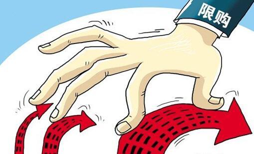 南京二手房主报价缓降 非热门区域房价下滑5%