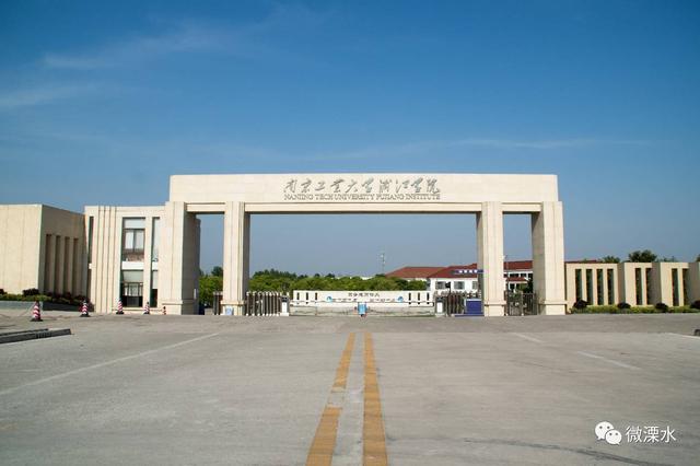 S1秦淮世家 大学城内地铁口的家  项目距离南京南站约30分钟车程,3