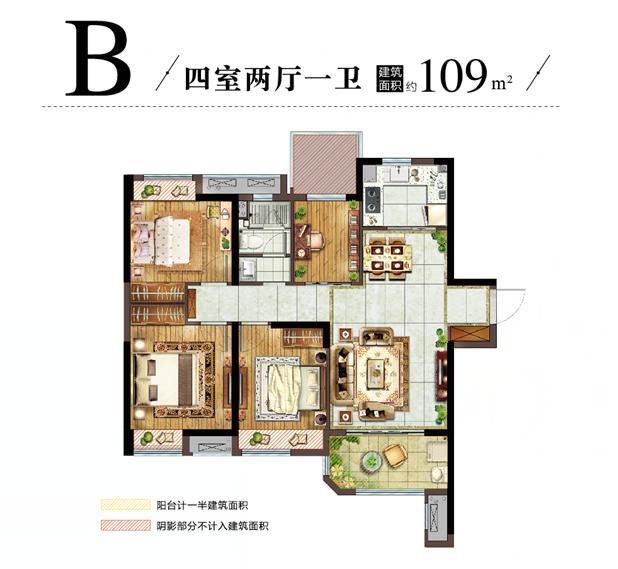 龙山区gdp_龙山中央商务区 CBD的房真的有那么好吗(3)