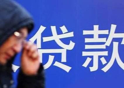 京4家银行停办房贷