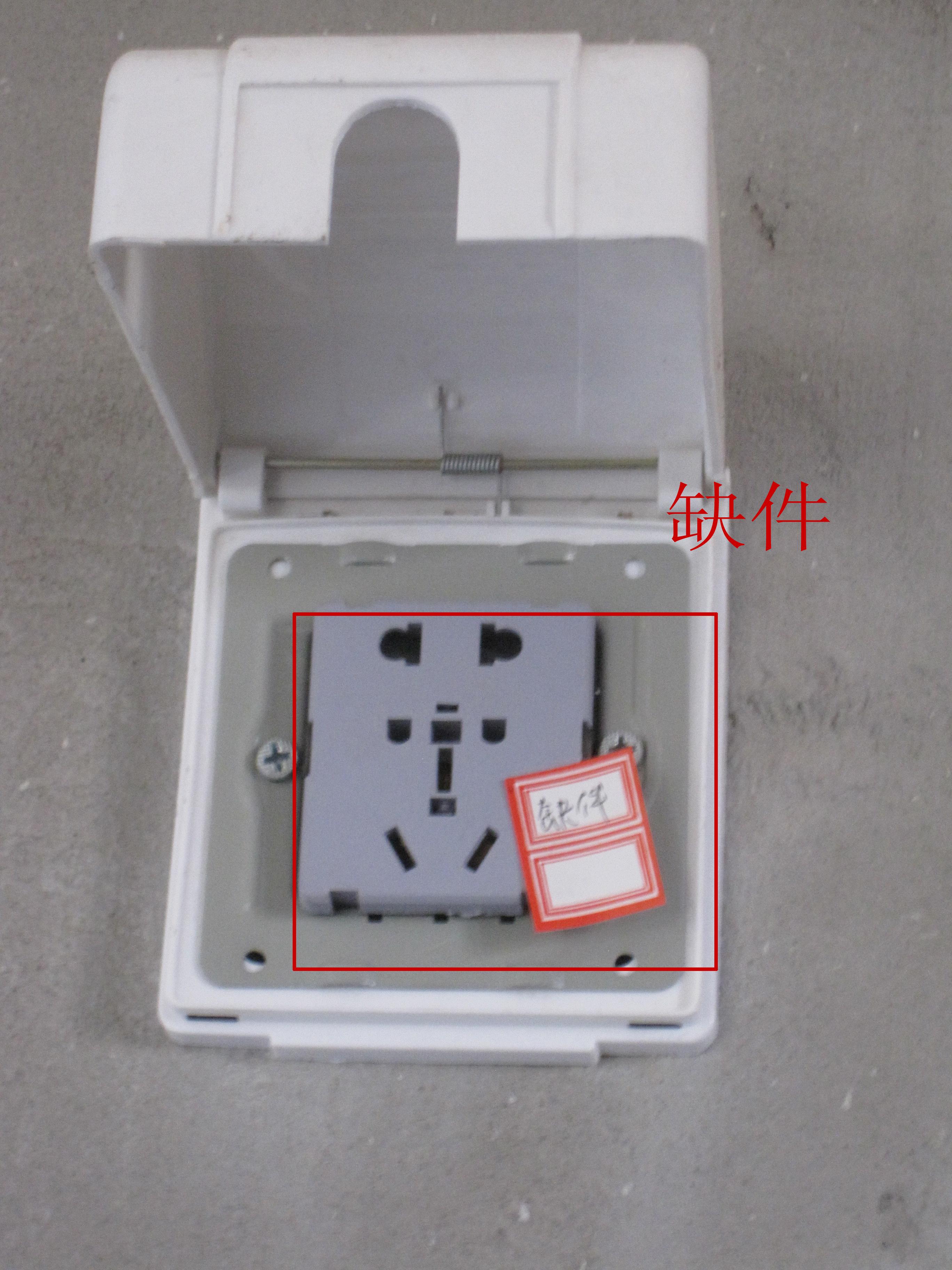 珠江60a单相漏电开关接线图